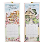 Five Star Favorites - Bless This House Wall Scroll Calendar