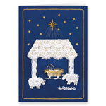 World Religion Day  - Satin Nativity Christian Christmas Card Set of 20