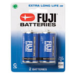 Home Entertainment - Fuji C Batteries 2-Pack