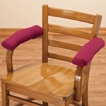 Home - Chair Arm Pads