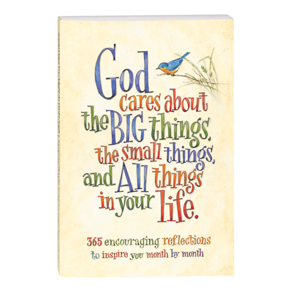 God Cares About All Things
