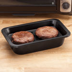 Bakeware & Cookware - Toaster Oven Broiling & Baking Pan by Home-Style Kitchen ™