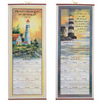 Calendars - Inspirational Lighthouse Scroll Calendar