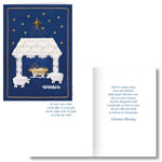 Christmas Cards - Satin Nativity Non-Personalized Card Set of 20