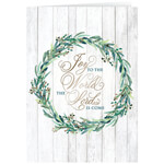 Christmas Cards - Personalized Joy to the World Christmas Cards - Set of 20