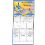 Christmas Cards - Personalized Lighthouse Calendar Cards - Set of 20